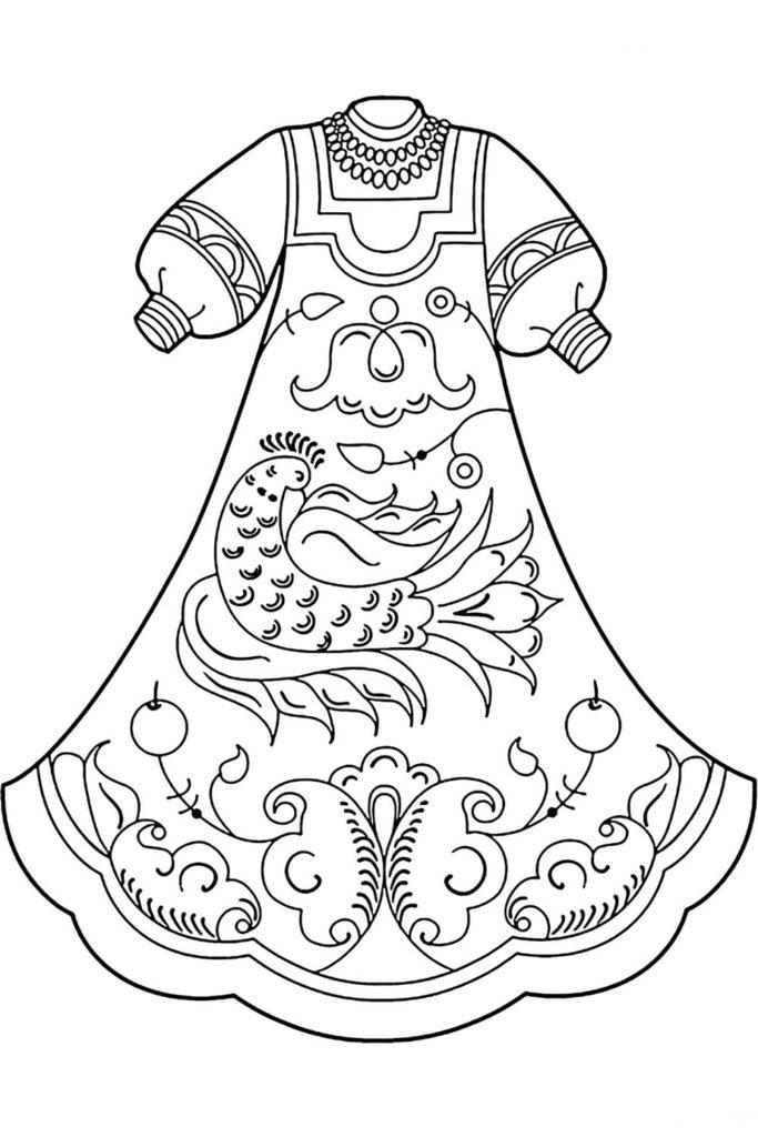 Раскраска Платье для куклы дымковская роспись ...